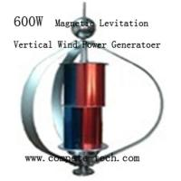 Buy cheap Maglev vertical axis wind turbine from wholesalers