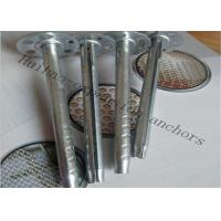 Buy cheap Galvanized steel or  stainless steel 8*110mm rock wool insulation pins from wholesalers
