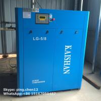 Buy cheap Belt Driven Stationary Industrial Screw Air Compressors 30 kw 8 bar 175 cfm from wholesalers