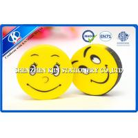 Buy cheap Yellow Round Cute Kids Erasers With En71 / Astm Certificate , TPR Material from wholesalers