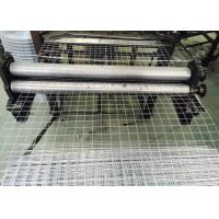 Buy cheap Construction Welded Mesh Fencing , Low Carbon Steel Decorative Wire Mesh from wholesalers