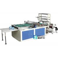 Buy cheap Hot Cutting Side Sealing And Cutting Bag Making Machine 5.5Kw Step Motor Driving product