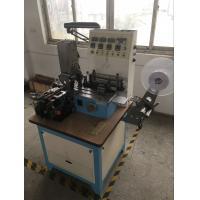 Textile Braid Nylon Tape Ultrasonic Label Cutting Machine 1800W