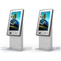 Buy cheap Indoor Custom Made Self Service Kiosk Wifi / 3G Modems / GPRS from wholesalers