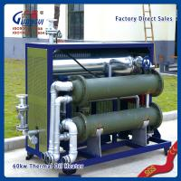 Buy cheap industrial electrical vertical heat transfer oil boiler made in china from wholesalers