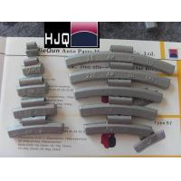 Buy cheap Zn(Zinc) Wheel Weights for Alloy Rims B6 from wholesalers