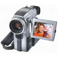 Buy cheap portable dvr,640*480 resolution from wholesalers