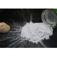 Buy cheap Amino Plastic Powder Urea Formaldehyde Resin HS Code 3909100000 from wholesalers