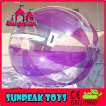 Buy cheap WA-007 Jumbo Water Ball from wholesalers