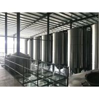 Buy cheap Stainless Steel Large Scale Brewing Equipment Steam Heating 50L 100L 200L 500L from wholesalers