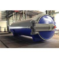 Buy cheap Rubber Vulcanized Autoclave With Safety Interlock , PLC Control,and is of high temperature and low pressure from wholesalers