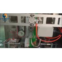 Buy cheap UMEOPACK automatic vertical auger filler small sachets chilli spices food powder filling packing machine with CE certification from wholesalers