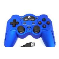 Buy cheap PC Wired Vibration Game Controller from wholesalers