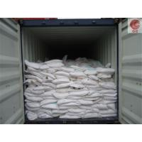 Buy cheap Matting Agent Glass Industry Raw Materials Barium Carbonate With SGS from wholesalers