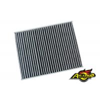 Buy cheap 1353269 1452330 1204464 256H19G244AA Car Cabin Filter for  Fiesta Fusion from wholesalers