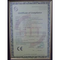 Shenzhen Shiling Digital Technology Co.ltd. Certifications