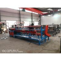 Buy cheap CNC Automatic Chain Link Fence Machine For Mesh Opening 25--100mm from wholesalers