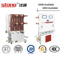 Buy cheap Indoor High voltage vacuum circuit breaker ZN85-40.5kv  AC GOOD QUALITY HOT SALE from wholesalers