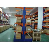 Buy cheap Industrial Steel Storage Rack Powder Coating Finish , Cantilever Racking Systems from wholesalers