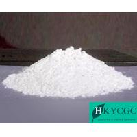 Buy cheap Raw Progesterone Hormones Herbal Extract CAS 595-33-5 Megestrol Acetate Powder from wholesalers