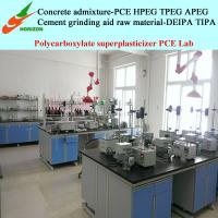Buy cheap China supplier polycarboxylate ether pce concrete admixture from wholesalers
