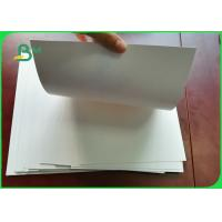 Buy cheap 210g 230g 250g C1S One Side Coated White Board Paper For Cosmetics Boxes from wholesalers