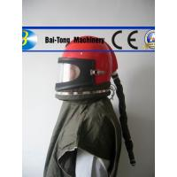 Buy cheap Full Face Sandblast Protective Helmet , Sand Blast Cabinet Parts Attractive Appearance from wholesalers