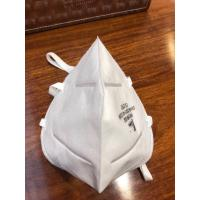 Buy cheap Custom N95 FFP3 Respirator 3 Ply Face Mask Melt - Blown Filter from wholesalers