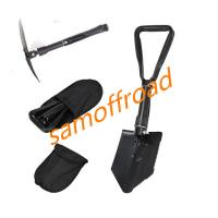 Buy cheap 1.5mm Blade Thickness Tri Folding Shovel with Pickaxe from wholesalers