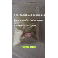 Buy cheap Top DIBU DIBUTYLONE CRYSTALS  BK-edbp crystal with pink yellow brown color  gavin@zuleichem.com from wholesalers