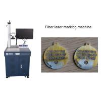 Fast Speed Fiber Laser Etching Machine Germany IPG For Hardware Accessories