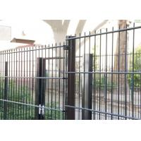 Buy cheap Sunshine Proof Double Wire Mesh Fence 1.83 X 2.2 Meter With Round OD38MM Post from wholesalers