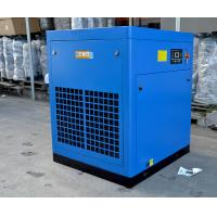Buy cheap Natural Gas Belt Driven Air Compressor Rotary For Chocolate Production Factory from wholesalers