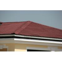 Buy cheap Corrugated Roof Sheets Black KRS bitumen roof panel from wholesalers