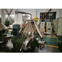 Buy cheap Small Vibration Disc Oil Separator Color Customized For Animal Fat Clarification from wholesalers