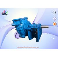 Buy cheap Rubber Liner Slurry Water Pump For Corrosive Slurry / Mining 5 Closed Vans Impeller from wholesalers