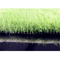 Buy cheap 55mm Durable Real Looking Garden Artificial Grass Carpets High Elasticity from wholesalers
