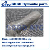 Buy cheap OEM hydraulic filter cartridge , Truck parts 10 micron hydraulic oil filter 175-60-27380 from wholesalers