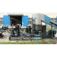 Buy cheap Heavily printed BOPP film extrusion and pellet production line High efficiency from wholesalers