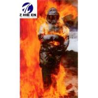 Buy cheap Flame resistant  fabric from wholesalers