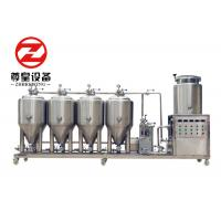 Buy cheap micro brewery system 50gallon 200liter fermenter home beer brew equipment fermentation tank from wholesalers