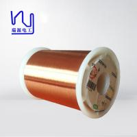 Buy cheap Copper Winding Ultra Fine Magnet Wire For Relays / Transformer / Solenoids product