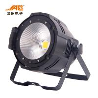 Buy cheap China Top Quality 100W COB High Power Indoor Disco Led Par Lights Led Party Light from wholesalers