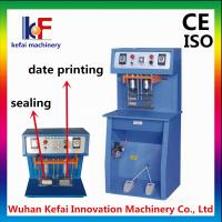 Buy cheap tube end closing machine from wholesalers