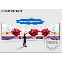 Buy cheap 3D Touch Screen Digital Signage video wall / indoor 1080P wall mount advertising player from wholesalers