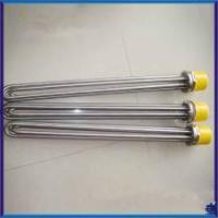 Buy cheap Electric Flanged Immersion Heaters Ni - Cr / Fe - Cr High - Purity Mgo Insulation Material from wholesalers