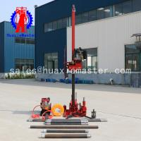 Buy cheap Disassembled 50m QZ-3 portable geotechnical drilling rig / shallow water drilling equipment / small drill wells from wholesalers