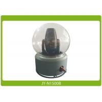 Buy cheap JY-N1500B Igloo Outdoor Moving Light Enclosure ЗАЩИТНЫЙ КУПОЛ  for Theme Park from wholesalers