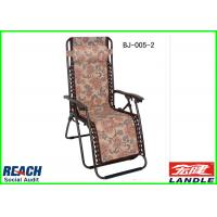 Buy cheap Kids Cartoon Folding Chaise Lounge Chairs and Outdoor Collapsible Lounge Chair from wholesalers