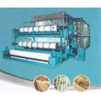 Buy cheap Warp Knitting Machine For  carpets blankets long-haired toy from wholesalers